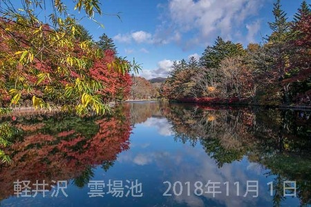 20181101kumoba00-0934.jpg