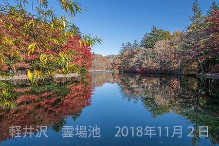 20181102kumoba00-0922.jpg
