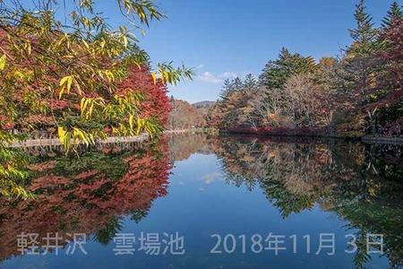 20181103kumoba00-0929.jpg