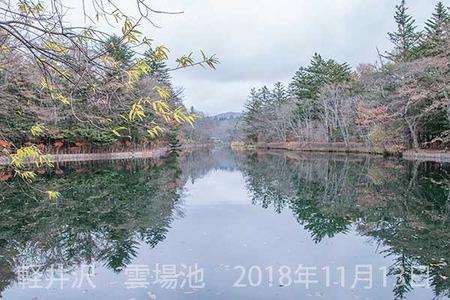 20181113kumoba00-0827.jpg