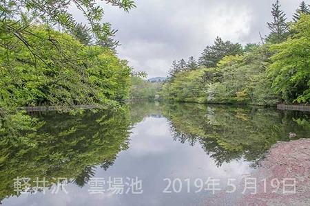 20190519kumoba00-0626.jpg