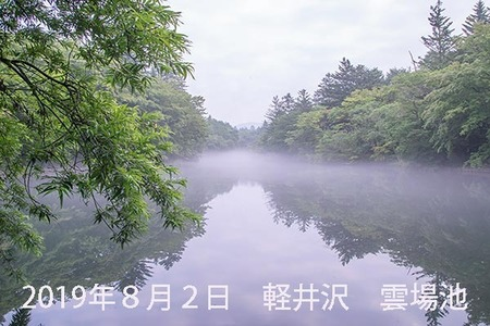 20190802kumoba00-0653.jpg