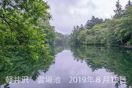 20190819kumoba00-0910.jpg