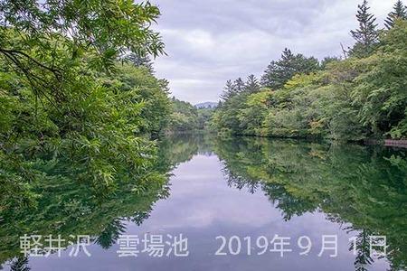 20190901kumoba00-0925.jpg