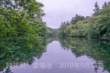 20190913kumoba00-0942.jpg