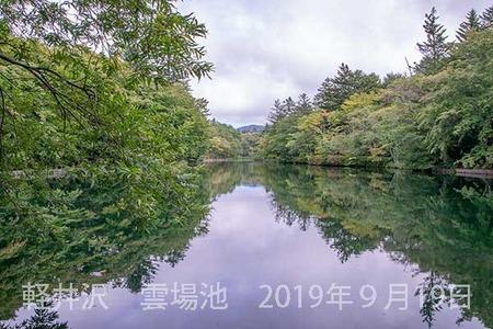 20190919kumoba00-0846.jpg