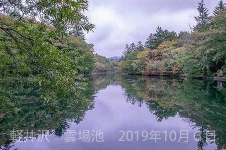 20191006kumoba00-0834.jpg