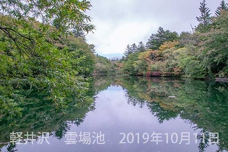 20191011kumoba00-0918.jpg