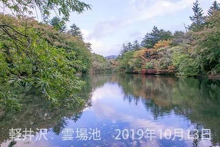 20191013kumoba00-0612.jpg