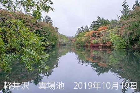 20191019kumoba00-0921.jpg