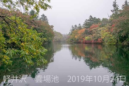20191024kumoba00-0919.jpg