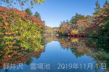 20191101kumoba00-1002.jpg