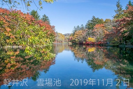 20191102kumoba00-1007.jpg