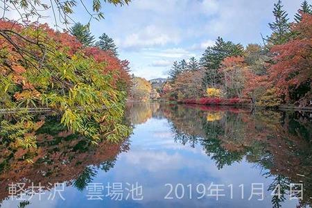 20191104kumoba00-0831.jpg
