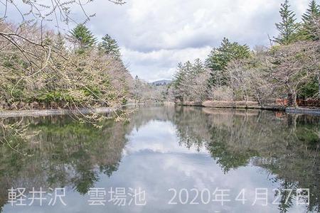 20200427kumoba00-1023.jpg