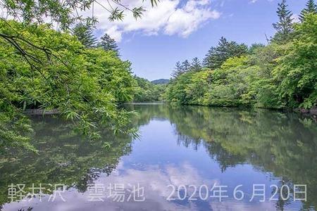20200620kumoba00-1250.jpg