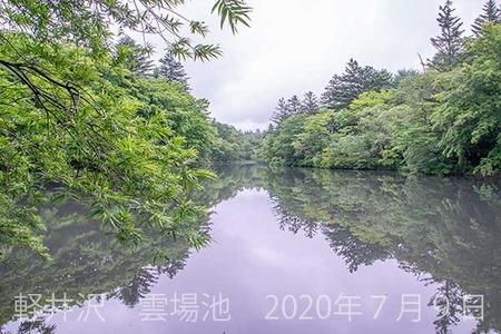 20200709kumoba00-0852.jpg