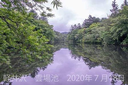 20200718kumoba00-0923.jpg