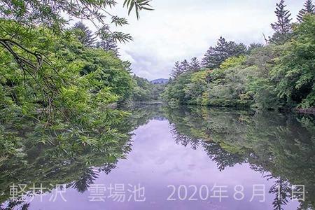20200801kumoba00-0903.jpg