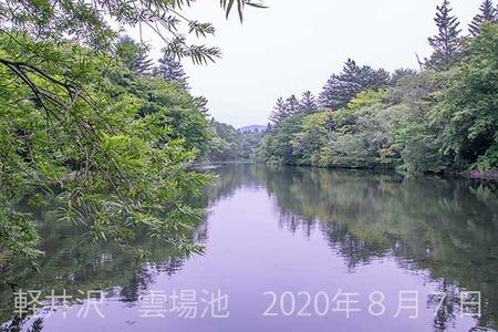 20200807kumoba00-0917.jpg