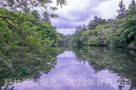 20200816kumoba00-1157.jpg