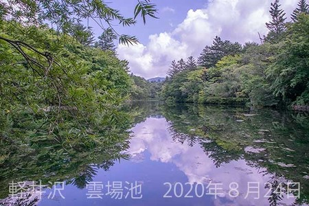 20200824kumoba00-0915.jpg