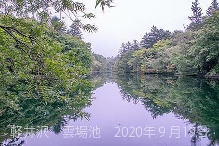 20200919kumoba00-0934.jpg