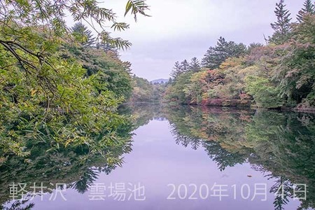 20201004kumoba00-0859.jpg