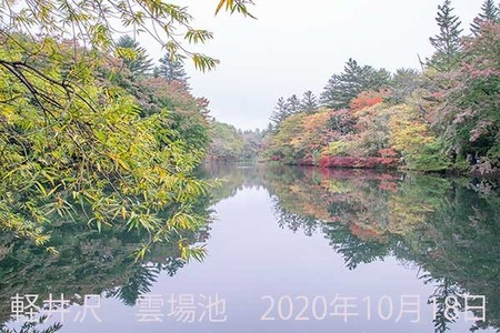 20201018kumoba00-0906.jpg