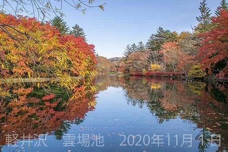 20201101kumoba00-0924.jpg