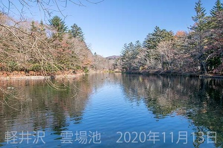 20201113kumoba00-0930.jpg