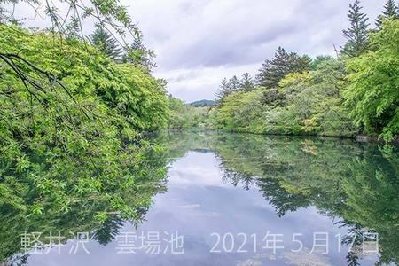 20210517kumoba00-0924.jpg