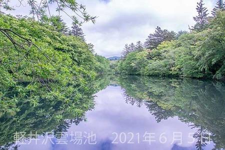 20210605kumoba00-0903.jpg