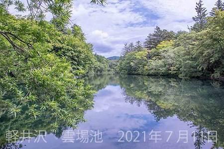 20210711kumoba00-0920.jpg