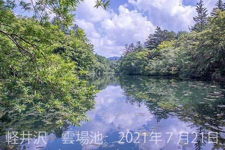 20210721kumoba00-0941.jpg