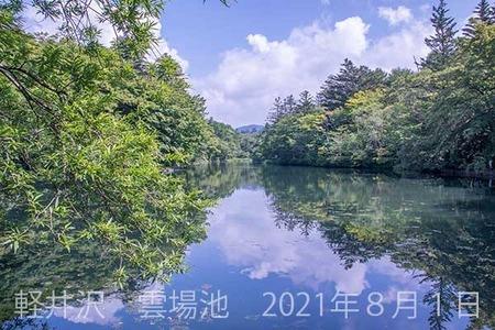 20210801kumoba00-0933.jpg