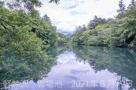 20210819kumoba00-1225.jpg