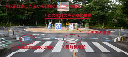 六本辻20130726.jpg