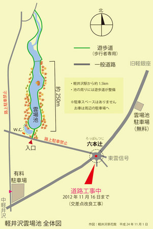 kumoba_map03.jpg
