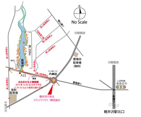 kumoba_map08_kouji20141031-02.png