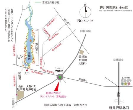 kumoba_map20191013_4000dpi.jpg