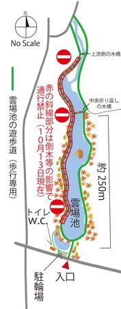 kumoba_map20191013_futsu00.jpg