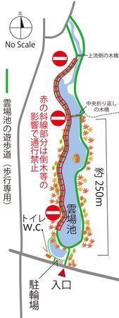 kumoba_map20191017工事.jpg