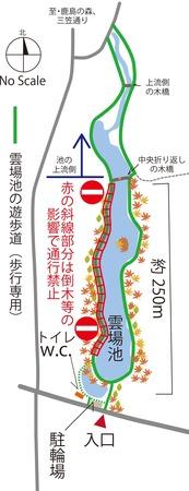 kumoba_map20191026工事.jpg