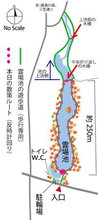 kumoba_map2020_上流.jpg