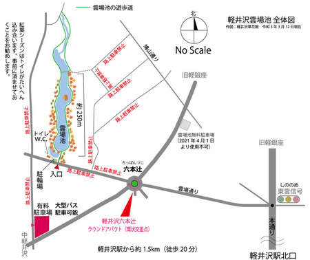 kumoba_map20210312.jpg