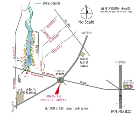 kumoba_map_zentai2020.jpg