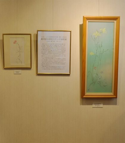 0720museum01.jpg