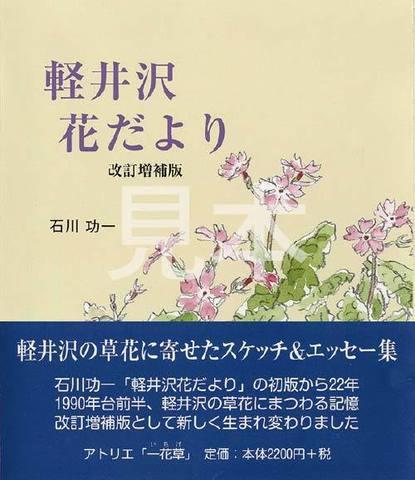 201607book-info.jpg