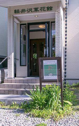 20170619museum01.jpg